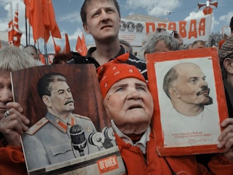 Конференция жертв политических репрессий