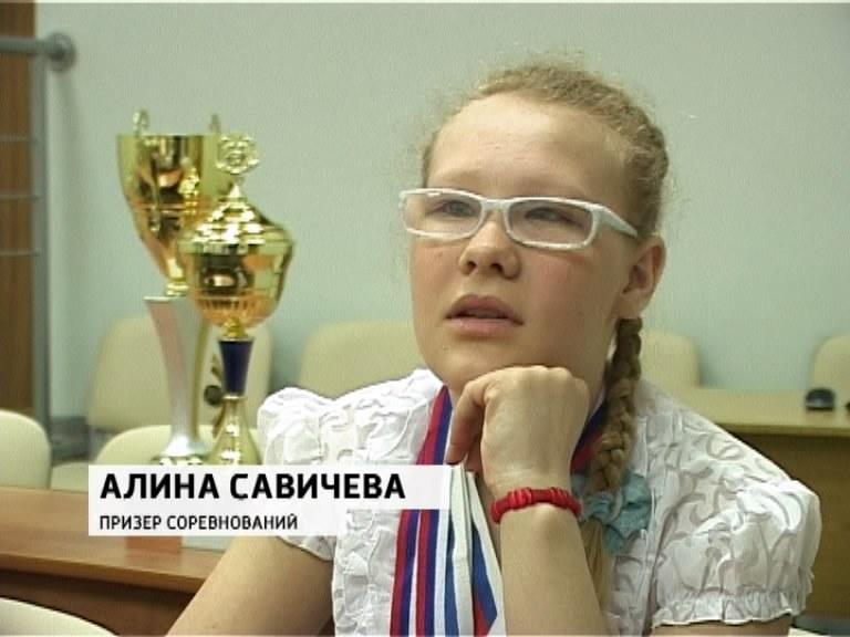 знакомства инвалидов в кировской области