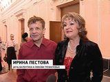 Валентин Трефилов. С песней по жизни