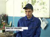 Валенчук в ПУ-23
