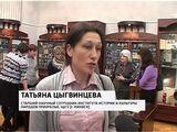 Открытие выставки «Церкви Вятки» в ВятГГУ