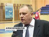 Студенческий баскетбол Киров-Таллинн