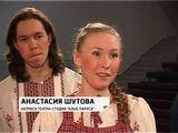 """Спектакль """"Как Ванча себе невесту выбирал"""""""
