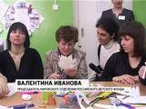 Творческие лаборатории