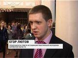 """Открытие форума """"Золотые кадры 21 века"""""""