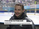 Чемпионат области