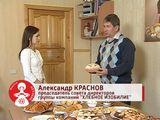 """Покупай Вятское! ТМ """"Хлебное изобилие"""""""