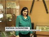 """Открытие выставки """"Почтовый дилижанс"""""""