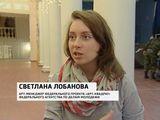 Фестиваль «Во славу России»