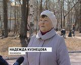 Субботник ГФИ