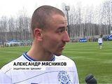 ФК «Динамо»