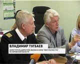 Аэродром  ДОСААФ