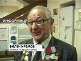 Быков и ветераны