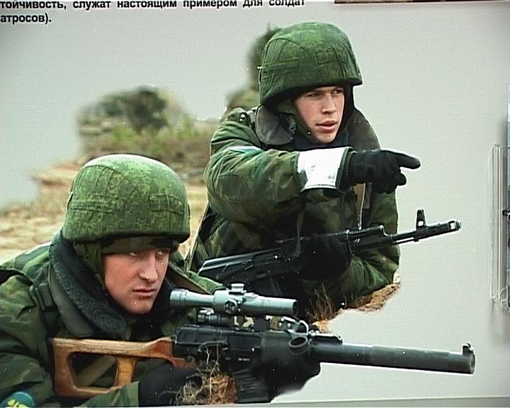 Пункт отбора на военную службу по контракту