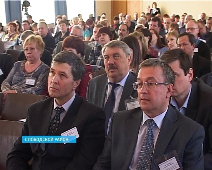 Предприниматели в Слободском