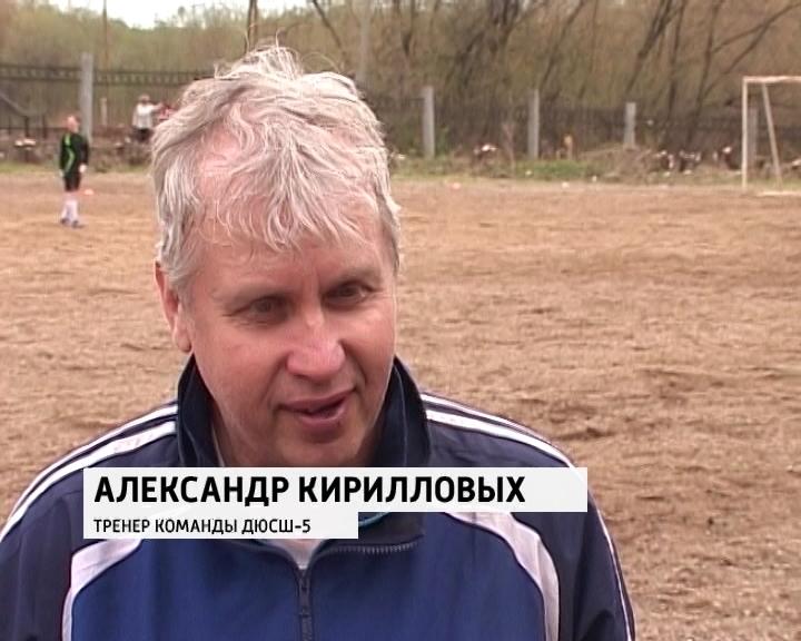мордовия первенство по футболу