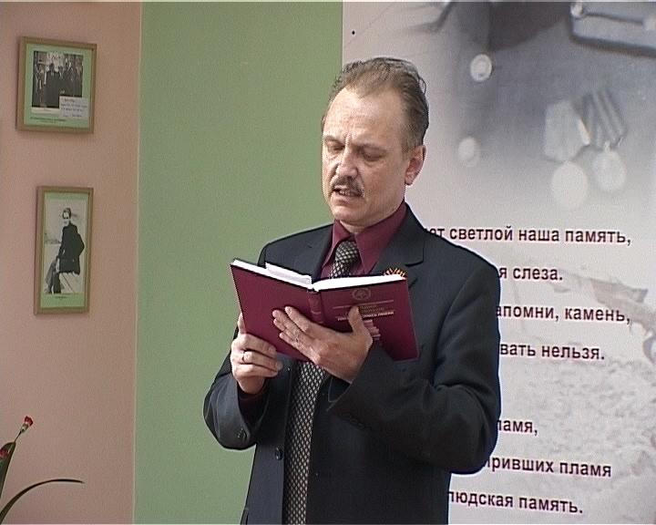 Премия Любовикова 2013