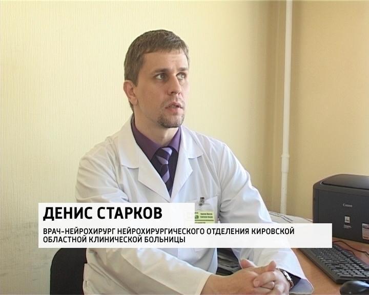 Антонов врач нейрохирург