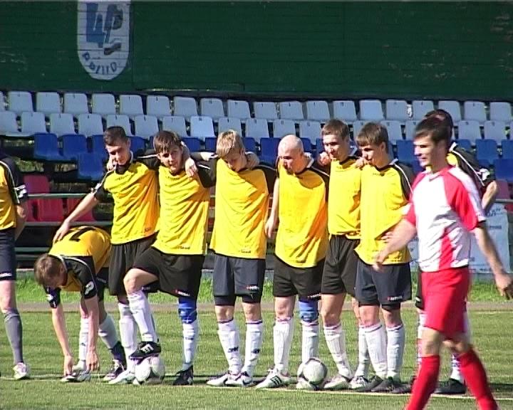 Суперкубок по футболу