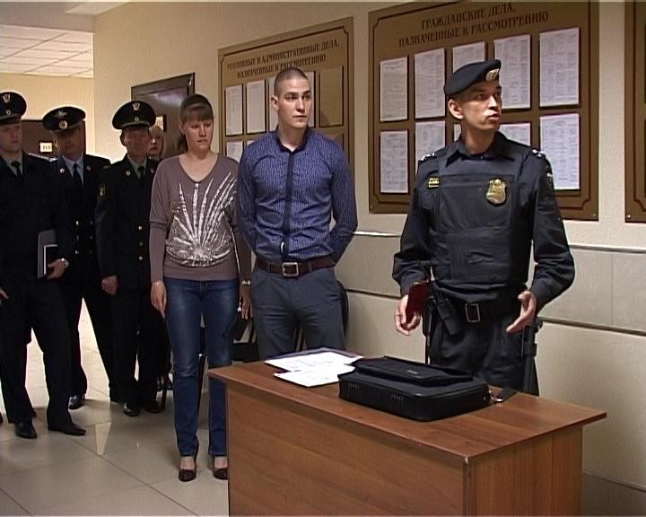 Порядок в здании суда