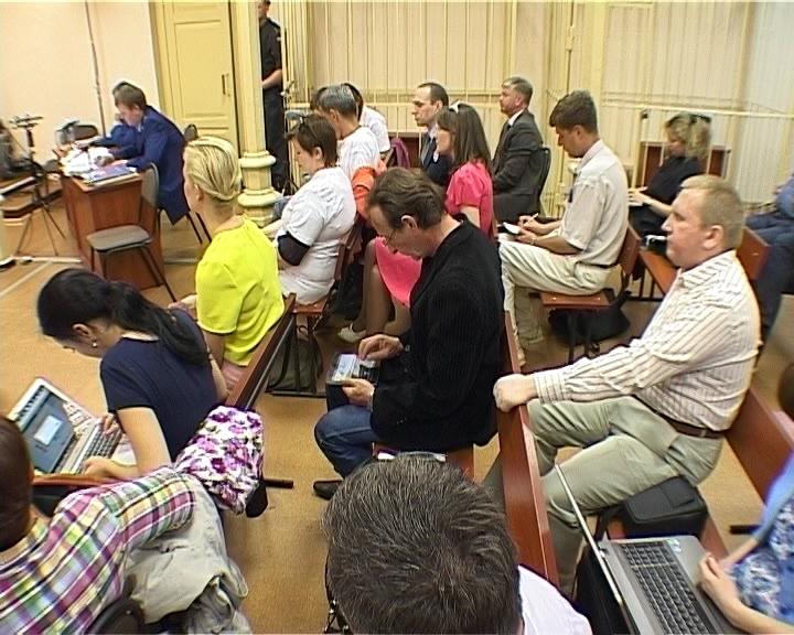 Суд над Навальным. Прослушка ФСБ