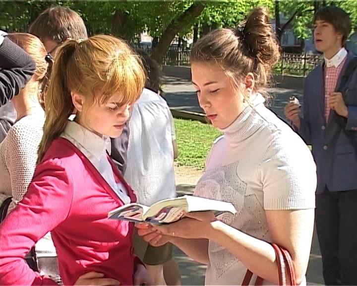 ЕГЭ по истории в школе № 37