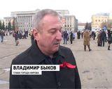 Первомайская демонстрация