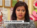 "Гран-при на ""Кубке Европы"""