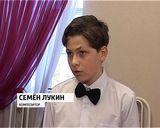 Клим Смертин и Семён Лукин