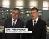 ГФИ на ТЭЦ-4