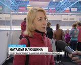 Турнир по фигурному катанию в Чепецке