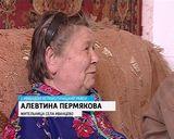 Приемная семья для пожилых