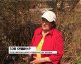 Россельхознадзор борется с заброшенными садовыми участками
