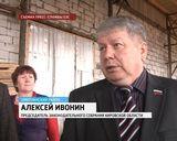 ОЗС в Омутнинске