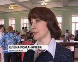 Конференция по герменевтике