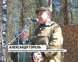 Депутаты садят лес