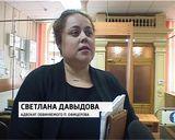 8 день суда по делу Навального и Офицерова