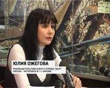 Вахта памяти-2013