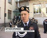 Прощание выпускников с кадетским знаменем