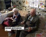 Антонине Дорофеевой - 100 лет