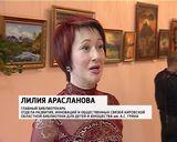 Выставка Галины Стрелковой