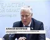 Пресс конференция Котлячкова