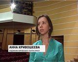 Спектакль «Русская борзая»