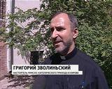 Добрый Киров