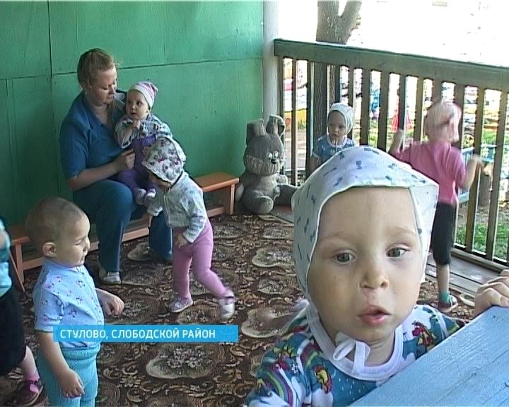 Подарки для стуловского детского дома