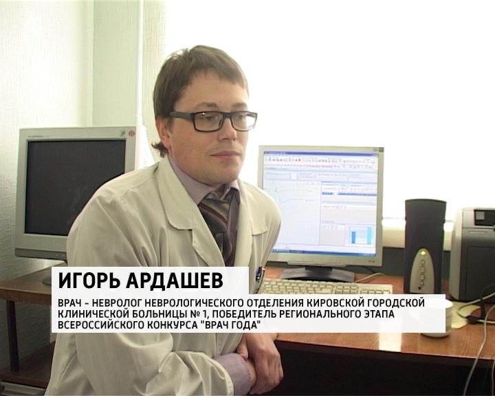 Как записаться к врачу через интернет в санкт-петербурге приморский район