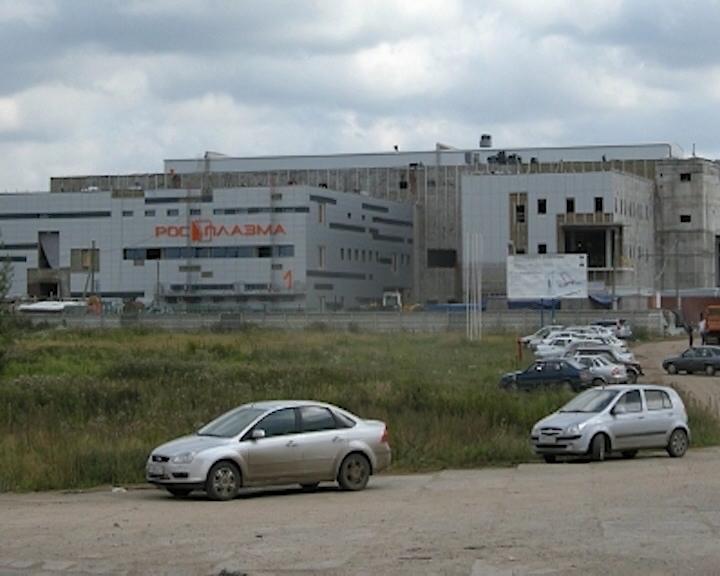 Мошенничество при строительстве завода «Росплазма»