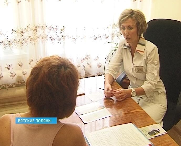 Наркологическое отделение в Вятских Полянах