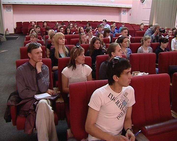 Молодежный форум «Иволга - 2013»