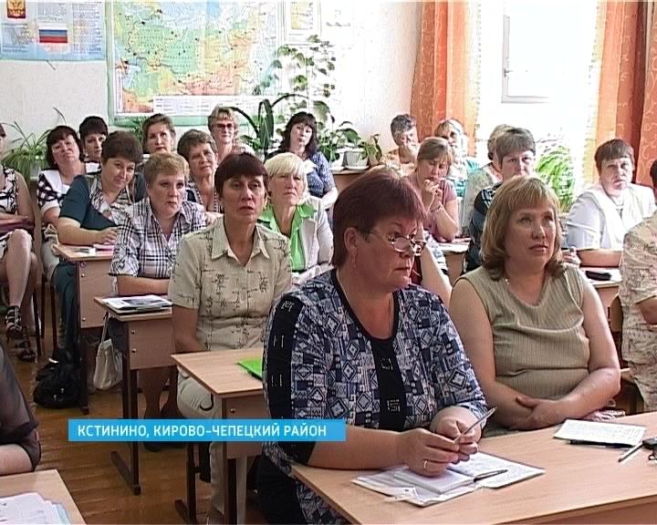 Форум сельских учителей